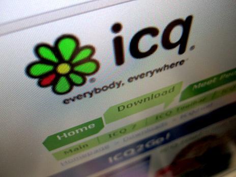 Дело в том, что популярный интернет - пейджер ICQ сегодня не был 0 комм